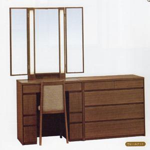 三面鏡ロシェルと800サイズチェストの組み合わせ ウォールナット色