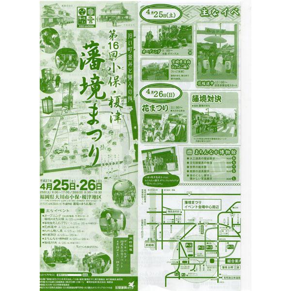 鏡台・ドレッサーの専門店 大川の田中鏡台店
