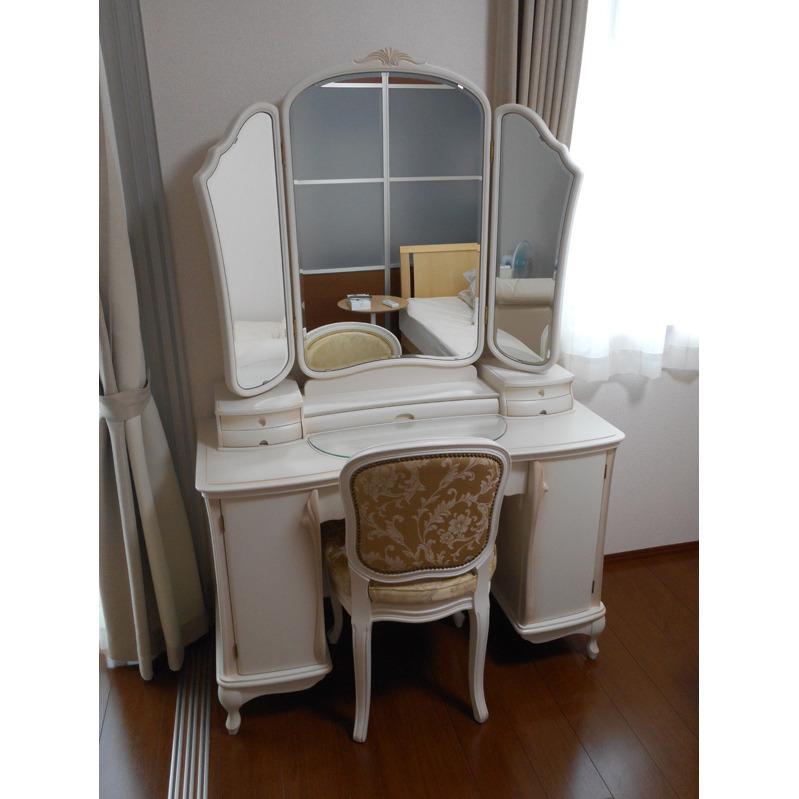 三面鏡アロール ホワイト色