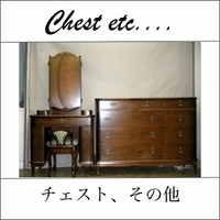 009_top-image_other_dresser.jpg